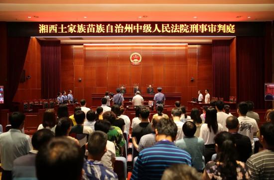 【重磅反腐】湖南省综治办原主任周符波受贿纵容黑社会一审获刑19年