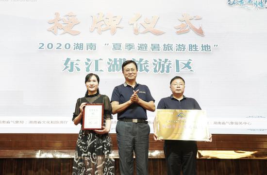 http://www.weixinrensheng.com/lvyou/2269547.html