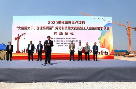 市委副书记、市委宣传部部长邹文辉参加活动并讲话。