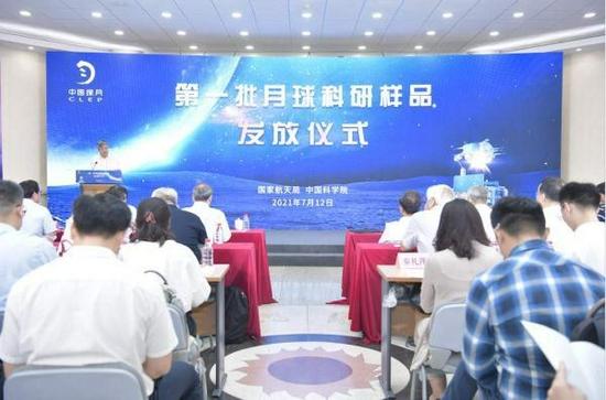 """月球""""土特产""""何时来湖南?明年或可来湖南省地质博物馆看月"""