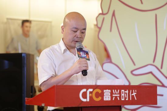 湖南富兴商管物业总经理许海先生致辞
