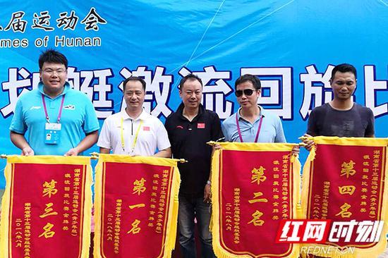 衡阳市也是本项目比赛唯一获得体育道德风尚奖的代表队。