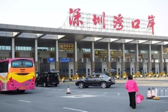深圳湾口岸。
