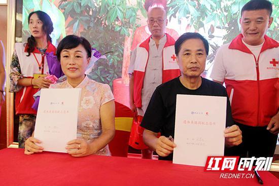 滕志玉和老伴刘衷云一起在亲友的见证下共同成为器官捐赠志愿者。