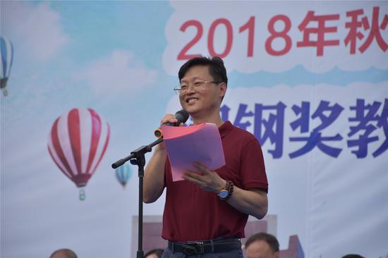 王敏校长发表开学典礼致辞
