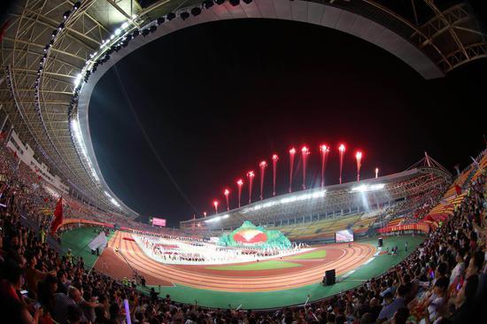 湖南省第十三届运动会开幕在衡阳体育中心拉开序幕