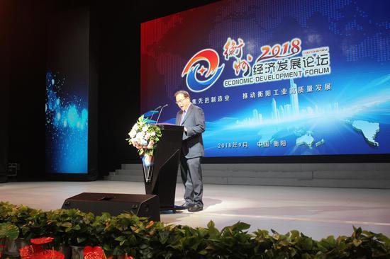 湖南省政协副主席张灼华在开幕式上讲话。