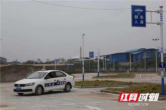 衡阳市公安局交警支队科目二衡阳县分考场投入使用。