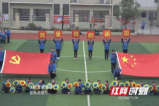 2月26日,衡阳市石鼓区五一路小学举行新学期主题升旗仪式。