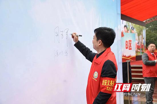 """雁峰区委书记周玉军在现场带头签名,志愿成为最热心的雁峰区""""衡阳群众""""。"""