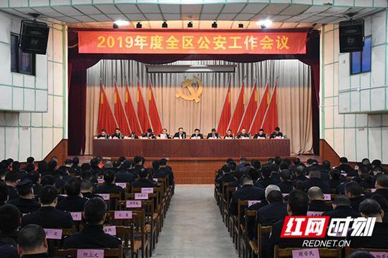 3月25日,衡阳市公安局珠晖分局召开全区公安工作会议。