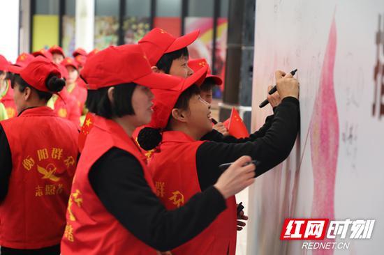 """活动现场,350余名身着""""衡阳群众""""红马褂的志愿者许下庄严的诺言。"""