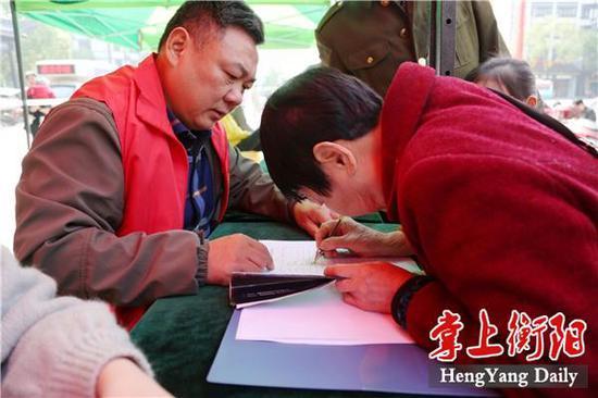 """南岳举行""""12333全国统一咨询日""""宣传活动"""