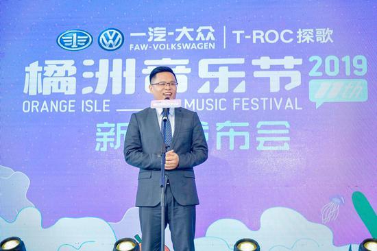 仇明全  一汽-大众销售有限责任公司、华南销售事业部、市场与公关总监