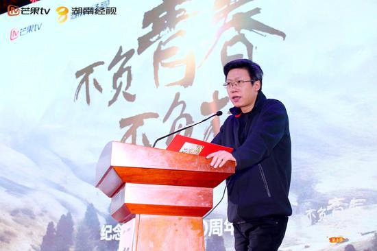 芒果TV副总裁杨喜卿