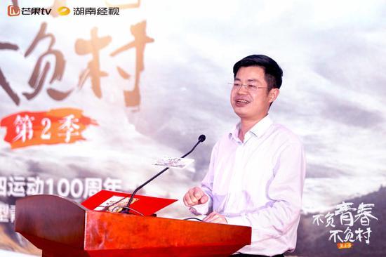湖南省广播电视局宣传处长吴一鹏