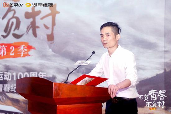 湖南经视频道副总监潘瑞林
