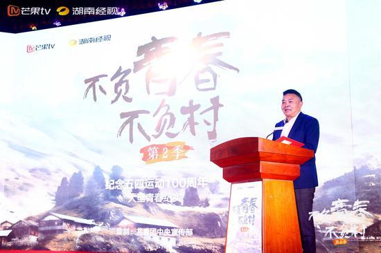 湖南广播电视总台副总编辑凌引迪