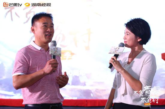 《不负青春不负村》第二季节目主人公袁辉接受主持人采访