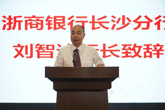 浙商银行入湘一年 存贷款余额双双破100亿