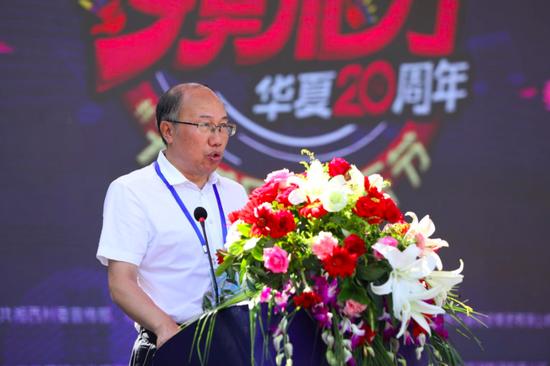 永顺县委书记石治平发表致辞