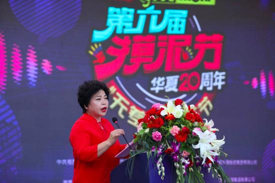 钟飞董事长发布华夏三大文旅产品