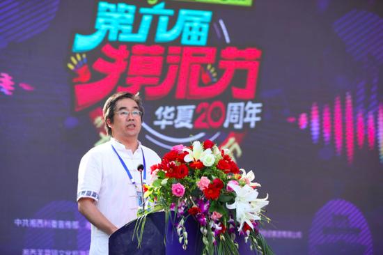 湘西州委宣传部副部长张立新发表致辞