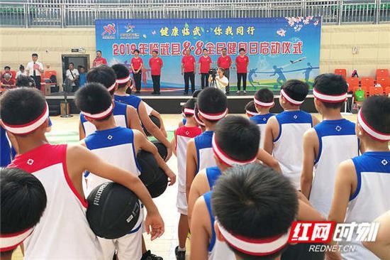 """8月8日,临武县开展2019年""""全民健身日""""启动暨健身展示活动。"""