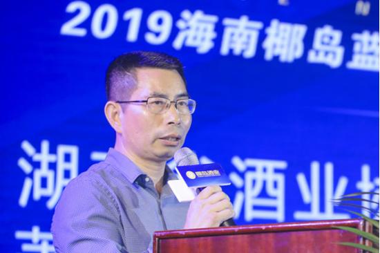 湖南省酒业协会会长、著名白酒专家刘维平出席本次大会并致辞
