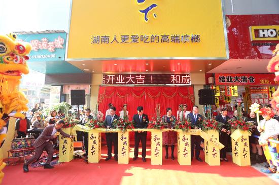 湖南高端槟榔和成天下益阳再布局,赫山专卖店开业