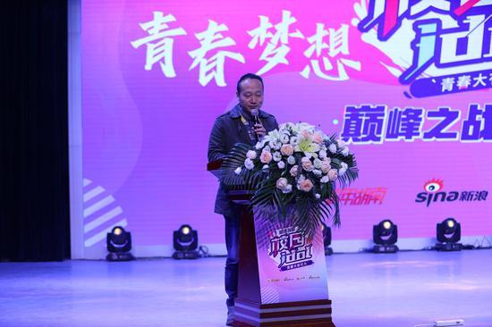 团省委宣传部部长彭力宣布活动启动