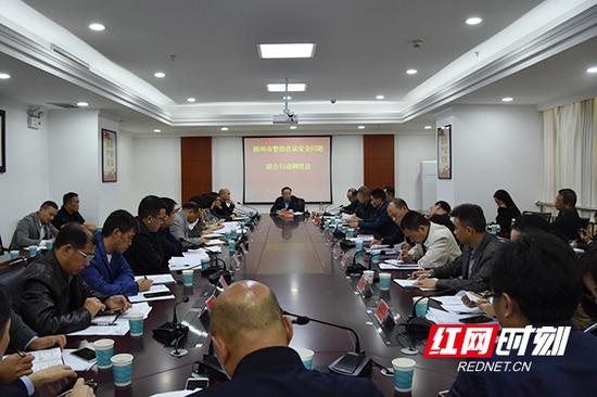 11月6日,郴州市召开了整治食品安全问题联合行动调度会。