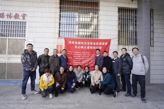参与此次活动的郴州市儿童医院专家团合影。