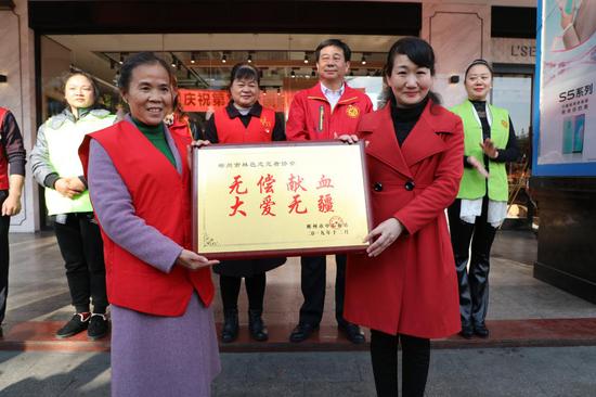 市中心血站副站长史艾娟为林邑志愿者协会授牌。