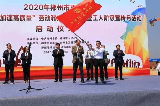 市人大常委会副主任、北湖机场建设指挥部指挥长欧阳建华为媒体采访团代表授旗。
