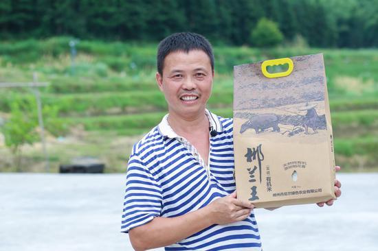 郴州唯一通过有机认证的郴兰王大米