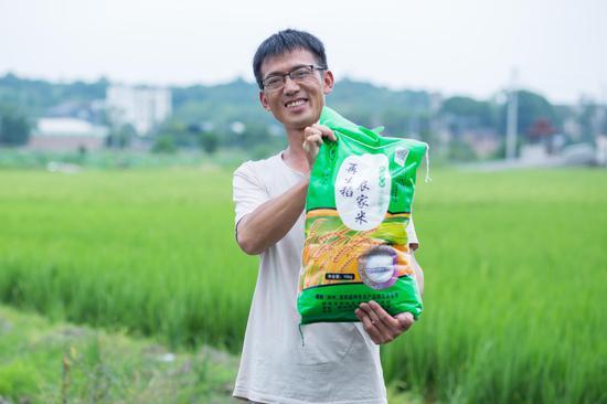 """通过""""无公害农产品认证""""的优质丝苗米"""