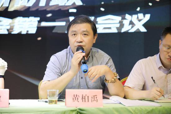 省新阶联理事、湖南日报新媒体发展有限公司副总经理黄柏禹