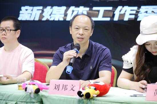 省新阶联秘书长、省委统战部新阶层处处长刘邦文在会上发言