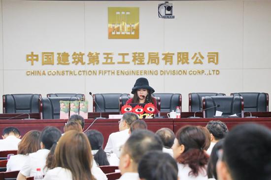 新浪湖南总经理、总编辑黄盈在给中建五局的党务干部做培训