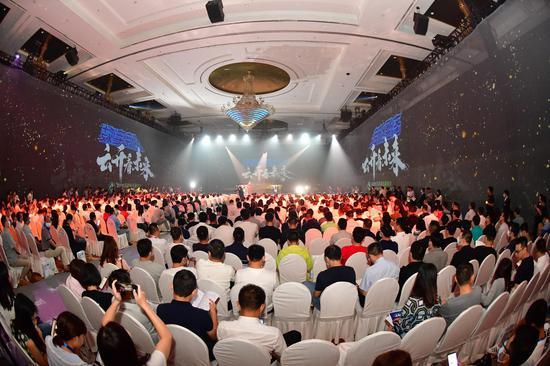 """网红长沙再迎""""高光时刻"""" 2020互联网岳麓峰会启幕"""