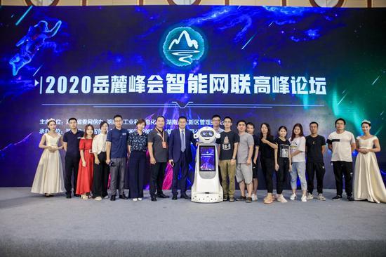 9月9日,岳麓峰会智能网联高峰论坛在长沙举行。