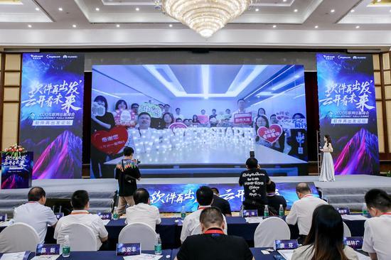 北京、上海、深圳三地通过现场直播连线的方式参与启动仪式。