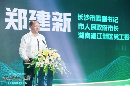 长沙市委副书记、市人民政府市长、湖南湘江新区党工委书记郑建新