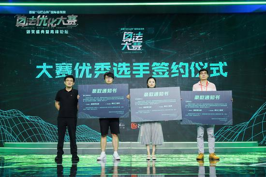 芒果超媒总经理、芒果TV总裁蔡怀军与优秀选手签约