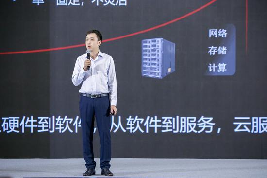 华为云副总裁薛浩。