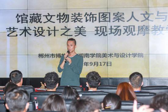 湘南学院美术与设计学院老师李齐作课堂教学点评总结。