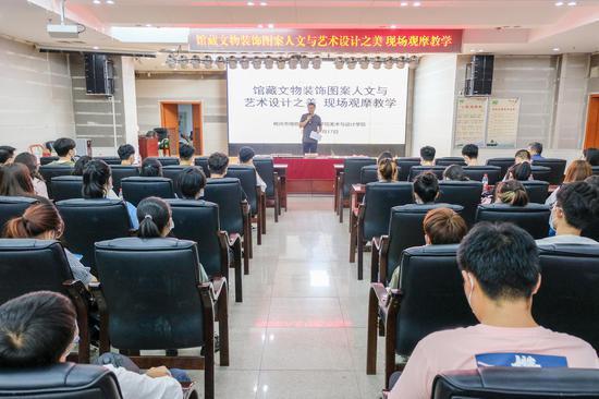 郴州市博物馆馆长郑延庆主持观摩教学课并与学生进行互动交流。