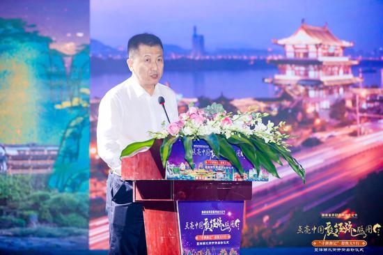 微博党委书记王祥致辞。