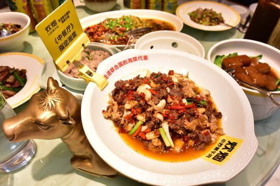 招牌菜:小炒黄牛肉